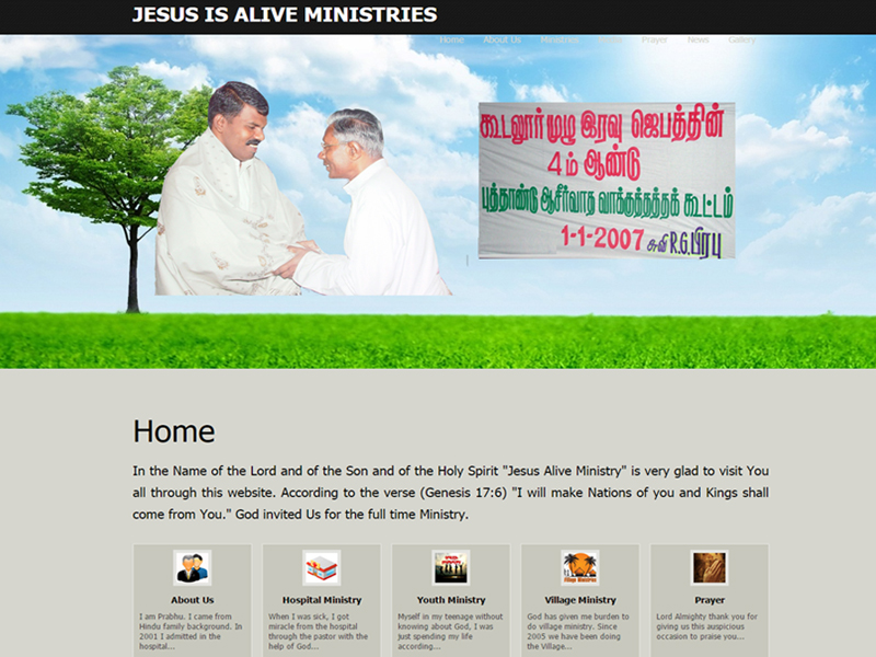 website designing portfolio  in Paramakudi